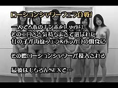 Japanese 6 Girl BJ and Bukkake Party Uncensored