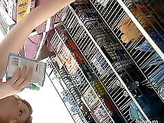 Upskirt Fun At Wal Mart Sexy Re 1fuckdatecom